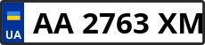 Номер aa2763xm