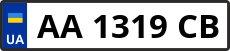 Номер aa1319cb