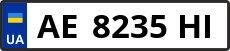 Номер ae8235hі