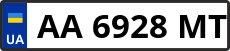 Номер aa6928mt