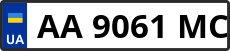 Номер aa9061mc