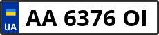 Номер aa6376oі