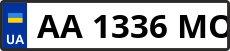 Номер aa1336mo