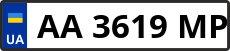 Номер aa3619mp