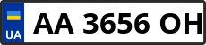 Номер aa3656oh