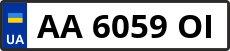 Номер aa6059oі