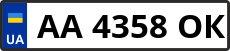 Номер aa4358ok