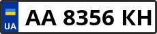 Номер aa8356kh