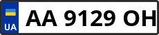 Номер aa9129oh
