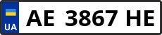 Номер ae3867he