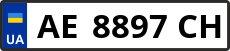 Номер ae8897ch