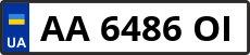 Номер aa6486oі