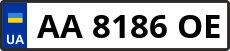 Номер aa8186oe