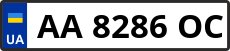 Номер aa8286oc