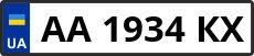 Номер aa1934kx