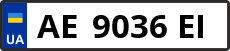 Номер ae9036eі