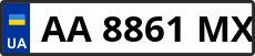 Номер aa8861mx