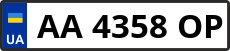Номер aa4358op