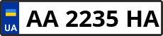 Номер aa2235ha