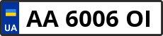 Номер aa6006oі