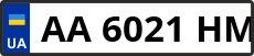 Номер aa6021hm