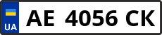 Номер ae4056ck