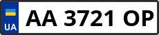 Номер aa3721op