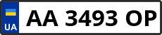 Номер aa3493op