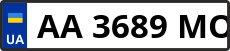 Номер aa3689mo