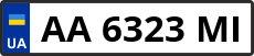 Номер aa6323mі