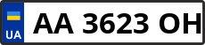 Номер aa3623oh