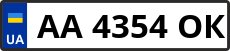 Номер aa4354ok