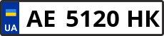 Номер ae5120hk