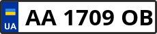Номер aa1709ob