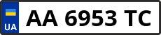 Номер aa6953tc