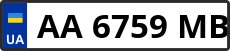 Номер aa6759mb