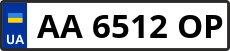 Номер aa6512op
