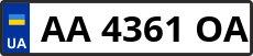 Номер aa4361oa