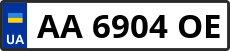 Номер aa6904oe