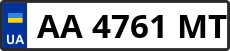 Номер aa4761mt
