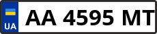 Номер aa4595mt