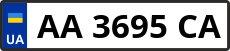 Номер aa3695ca