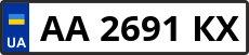 Номер aa2691kx