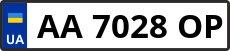 Номер aa7028op