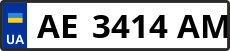Номер ae3414am