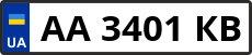 Номер aa3401kb