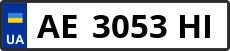 Номер ae3053hі