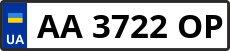 Номер aa3722op