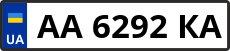 Номер aa6292ka