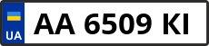 Номер aa6509kі